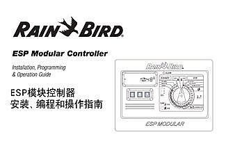 Rain Bird Support: ESP-Modular | Rain Bird Rain Bird Controllers Wiring Diagram on